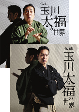 DVD 好評発売中!